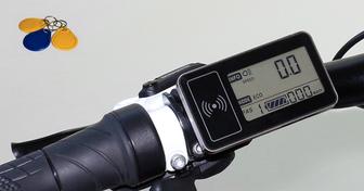 Display DI05P-RFID